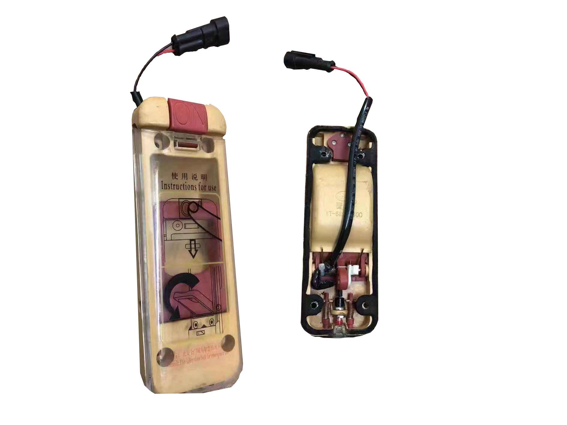Emergency Door Lock (QH-EL-01)