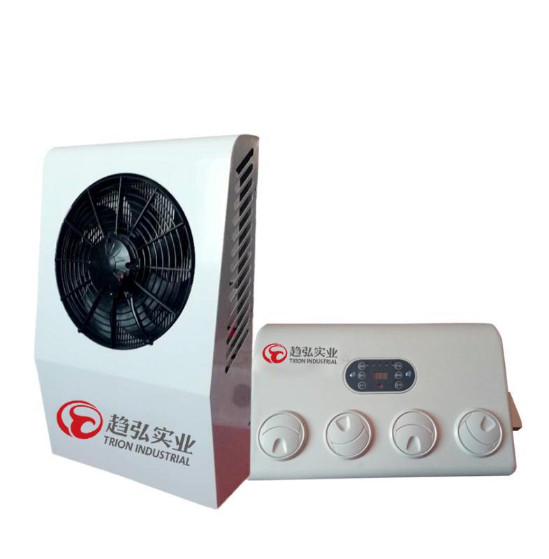 Split sleeper air conditioner (QH2600L)