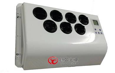 DC12V/24V Split Mounted Air Conditioner (QH2600F)