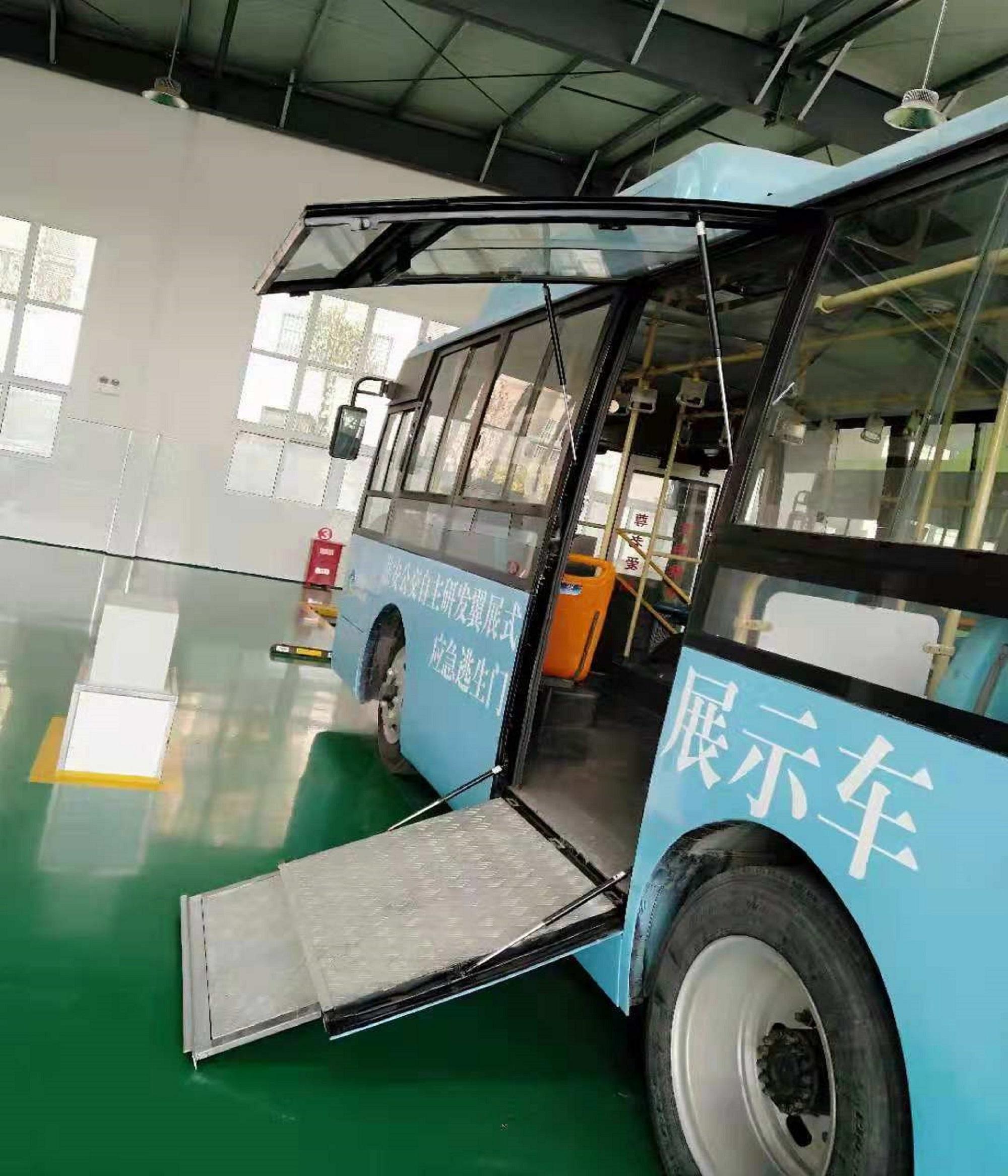 Bus Emergency Door (EMD100P)